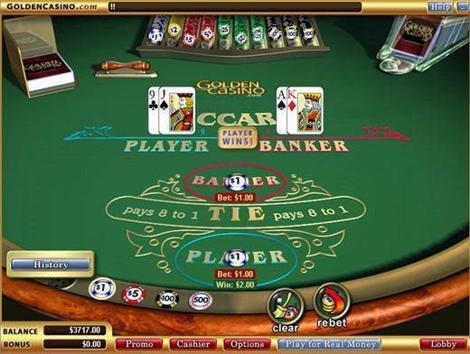 Зеро преимущество казино в такой рулетке закон 2012 года о казино разрешается