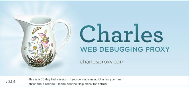Скачать бесплатно программу: Charles Web Debugging Proxy.